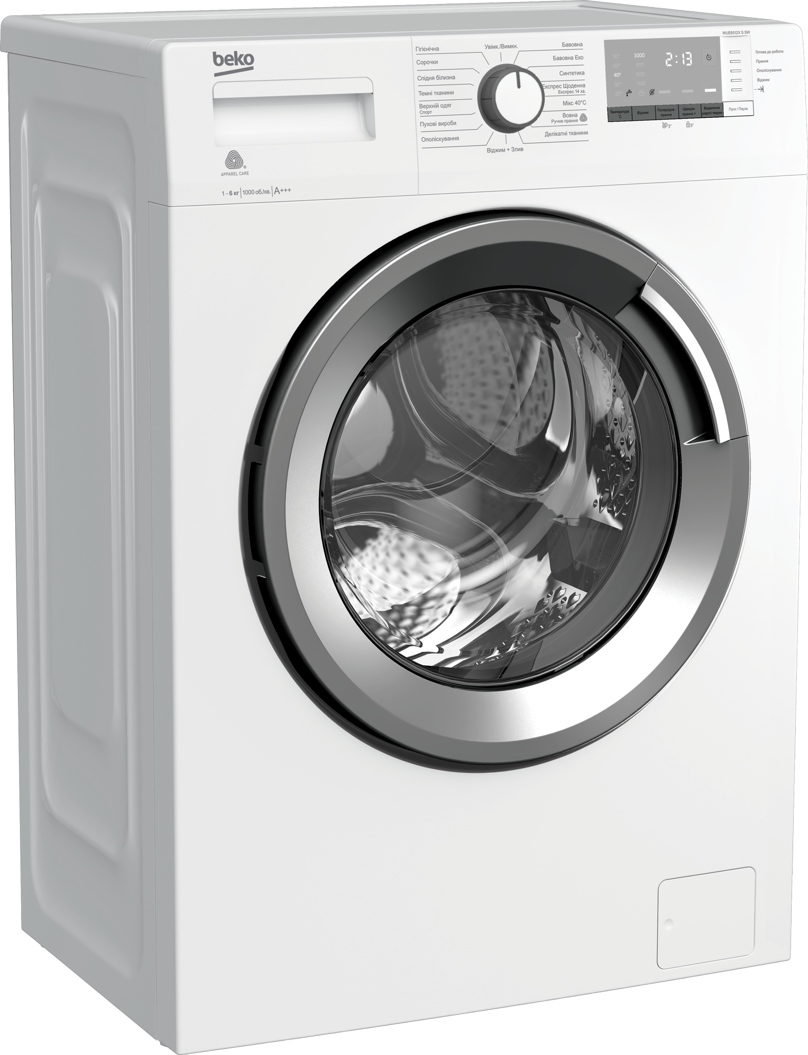 Freestanding Washing Machine (6 kg, 1000 rpm) WUE6512XSSW