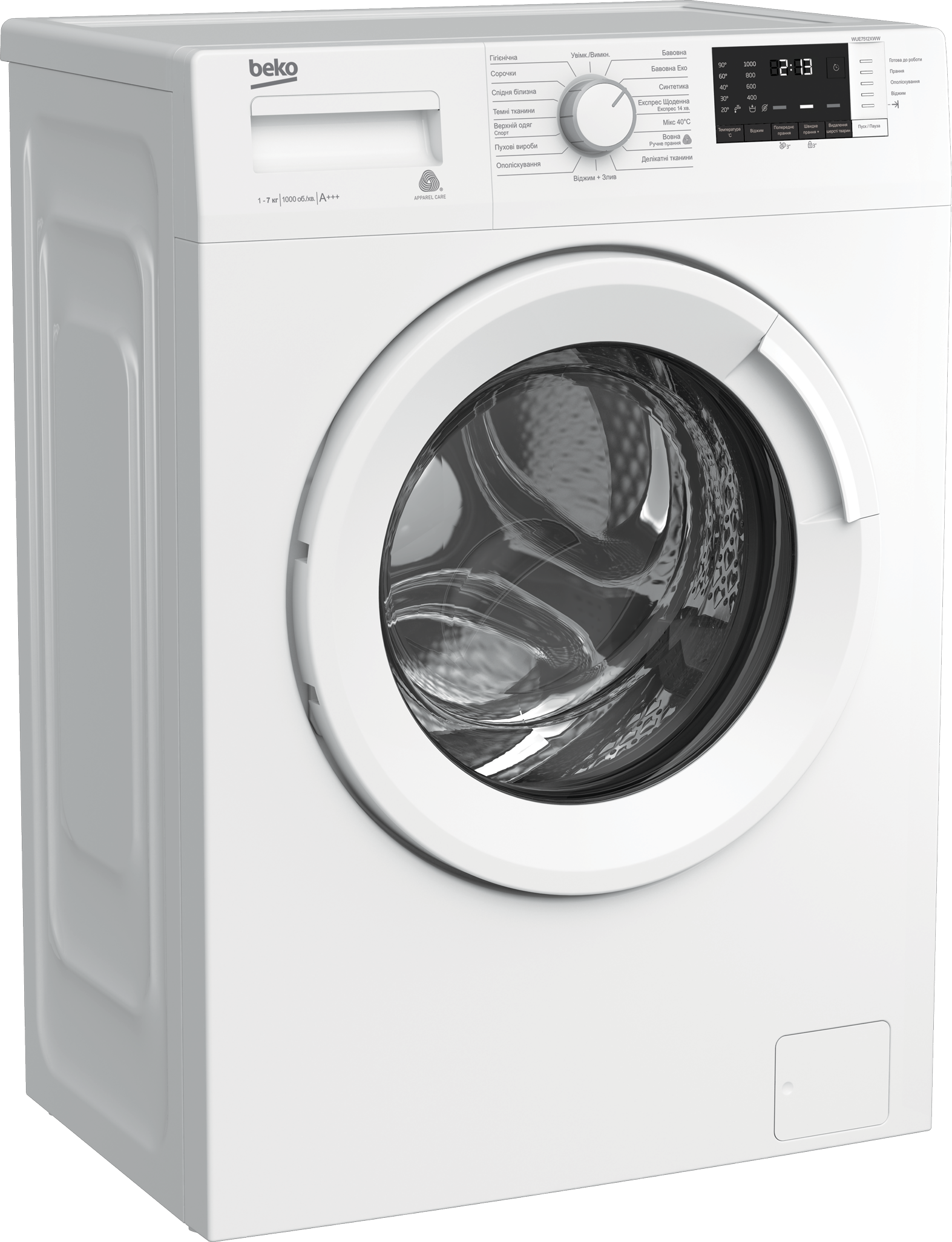 Freestanding Washing Machine (7 kg, 1000 rpm) WUE7512XWW