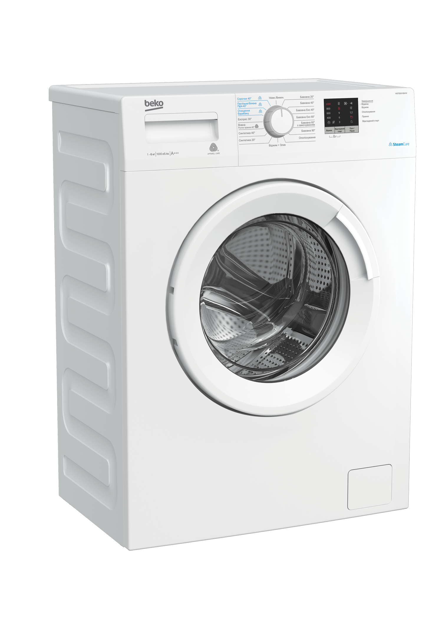 Freestanding Washing Machine (6 kg, 1000 rpm) WSTE6511BWW