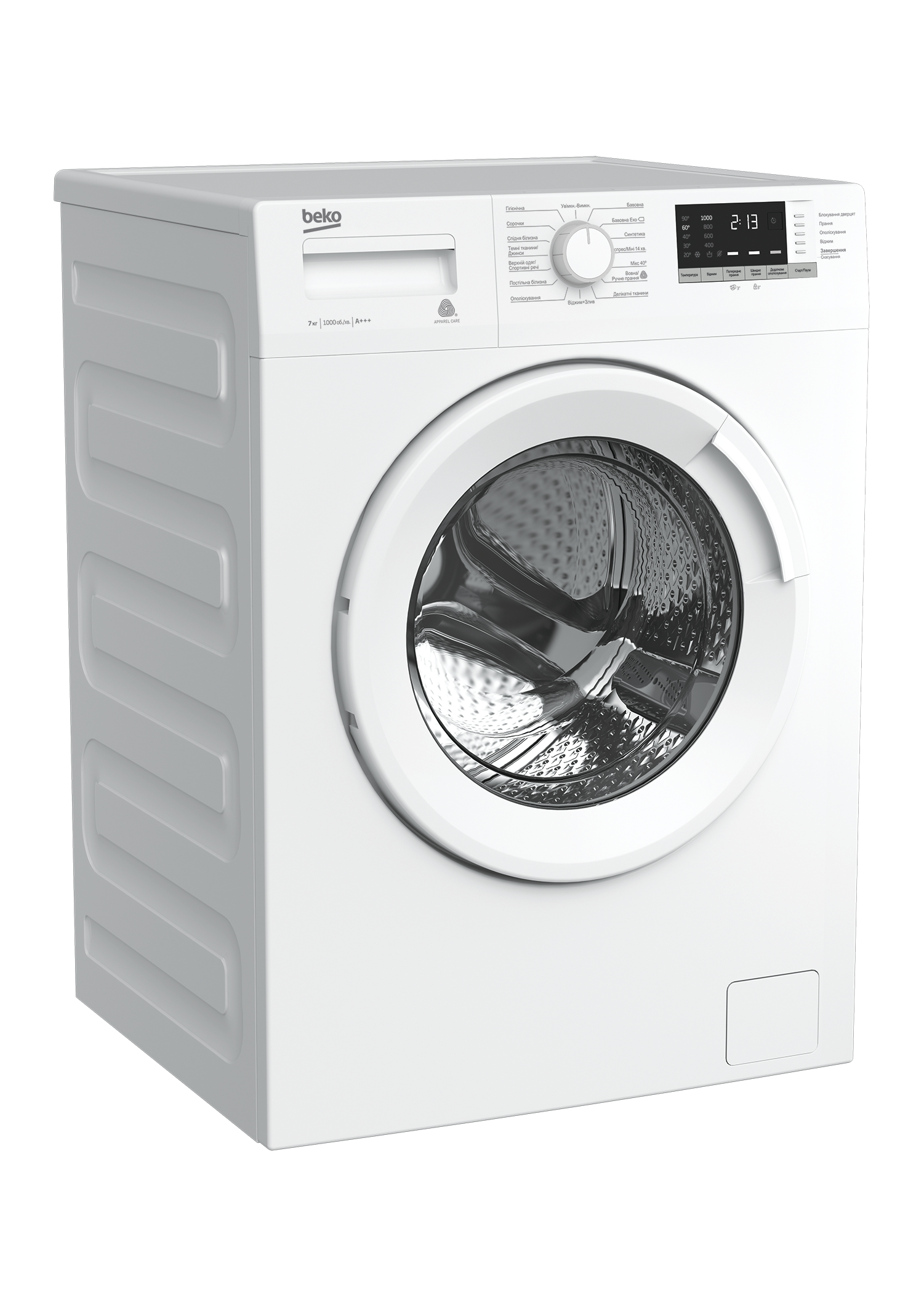 Freestanding Washing Machine (7 kg, 1000 rpm) WRE 7512 XWWPT