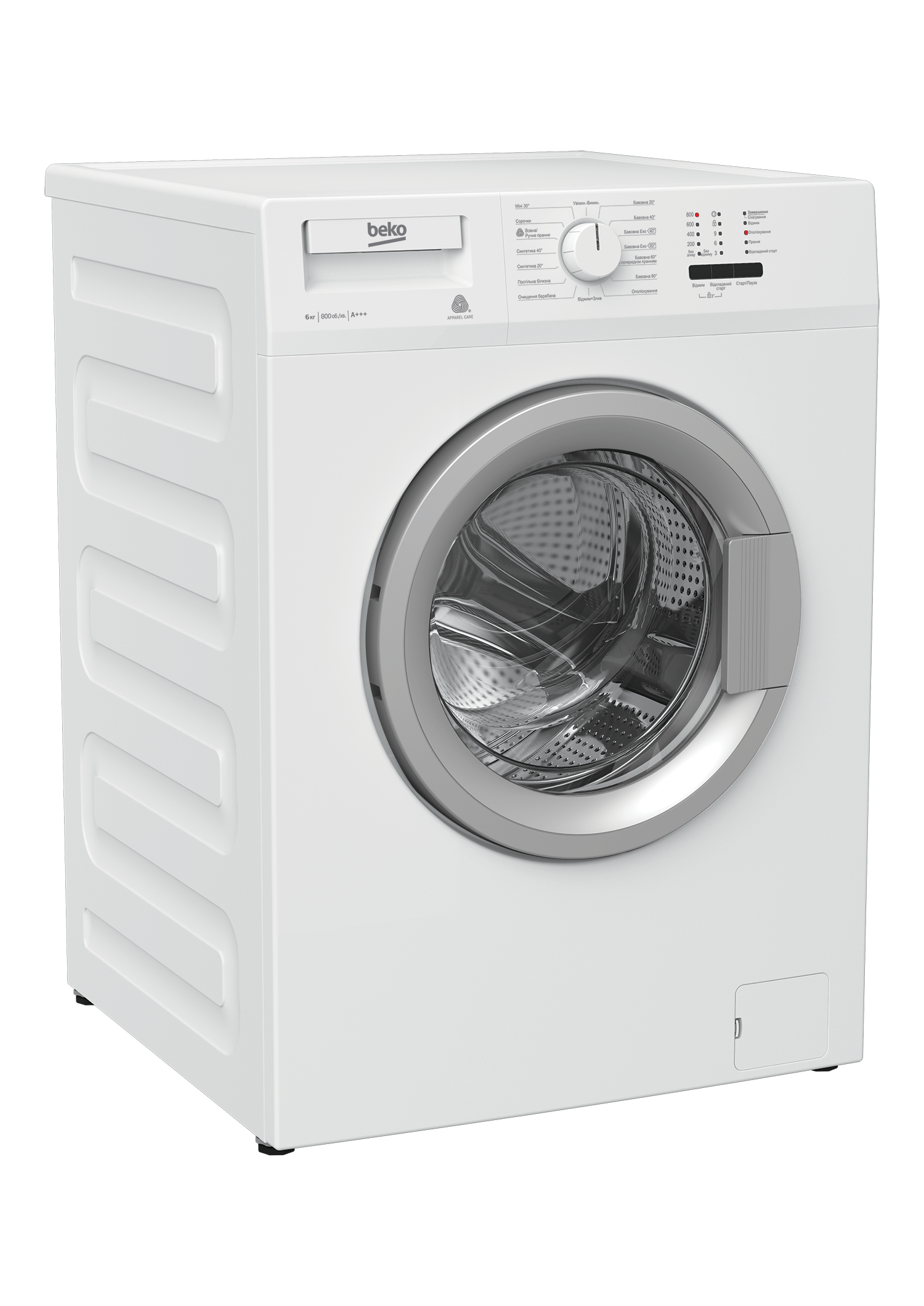 Freestanding Washing Machine (6 kg, 800 rpm) WRE 64P1 BSW