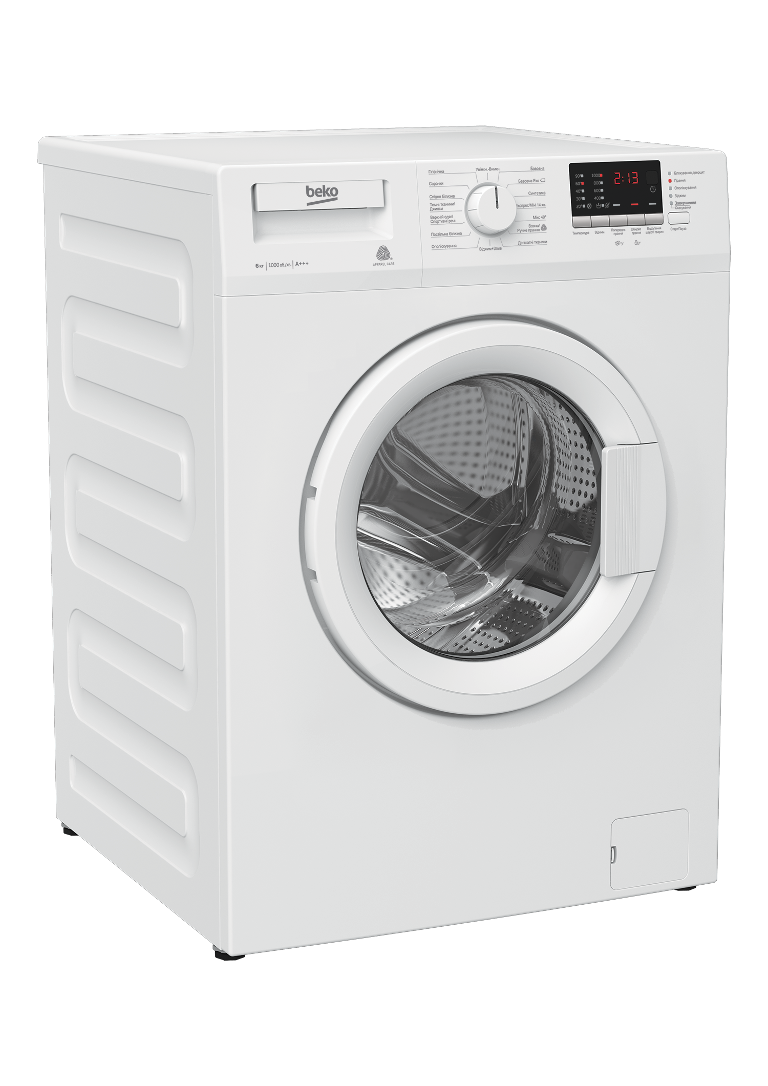 Freestanding Washing Machine (6 kg, 1000 rpm) WRE 65P2 BWWPT